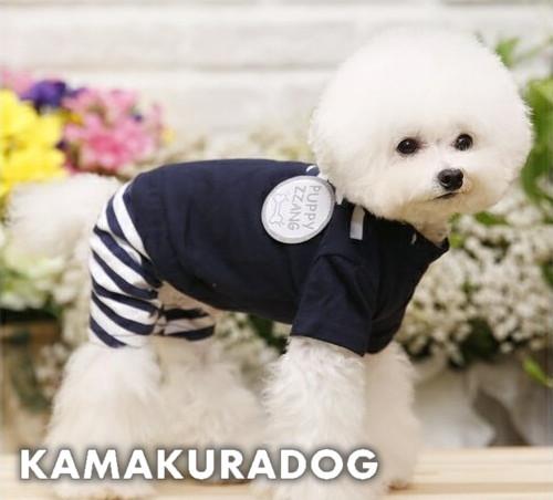 しましまつなぎ 【犬の服】 【ドッグウェア】