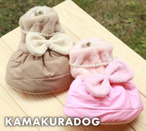 【ドッグウェア】【犬の服】パールリボンコート(メール便不可)