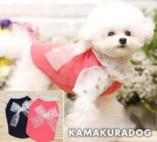 犬の服 激安 小型犬の服 流行りの異素材MIXが可愛い 在庫あり 鎌倉DOG スターレースシャツ