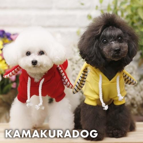 犬の服 裏地のボーダーがアクセント 正規品 休み 鎌倉DOG ドッグウェア ラビットパーカー