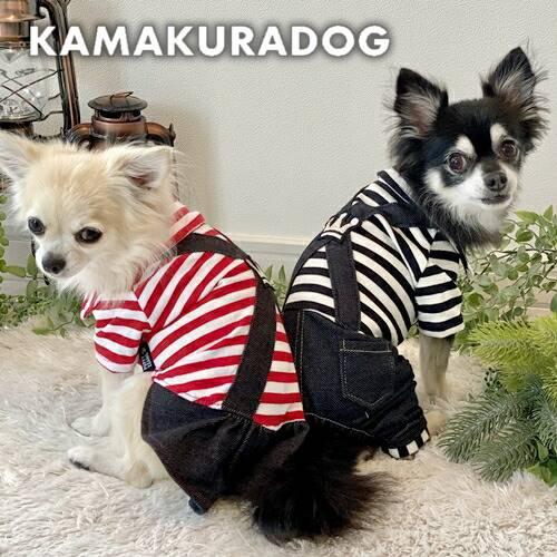 (メール便可)【ドッグウェア】【犬の服】背中のシルバーの王冠がワンポイント☆ 【ドッグウェア】【犬 服】キングつなぎ&ワンピース