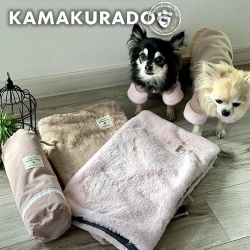 (メール便可)【犬 服】収納袋付きで持ち運びもラクラク 【犬の服】ふかふかカフェマット