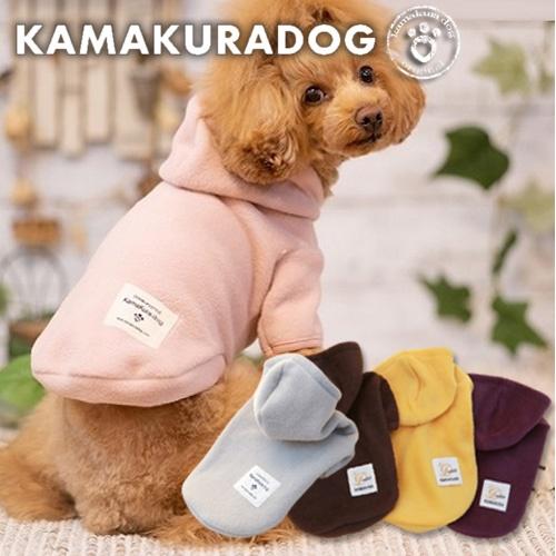 新品■送料無料■ メール便可 大決算セール 犬 服 フリースパーカー 犬の服 あったか機能的なフリース