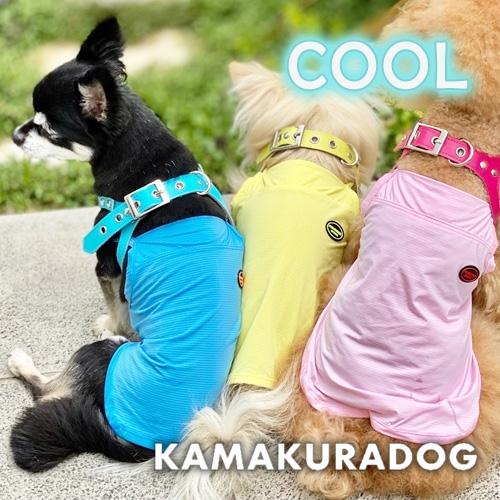 メール便可 直営ストア 犬 服 犬の服 夏のお散歩にGOOD 正規品スーパーSALE×店内全品キャンペーン ひんやりキャミ