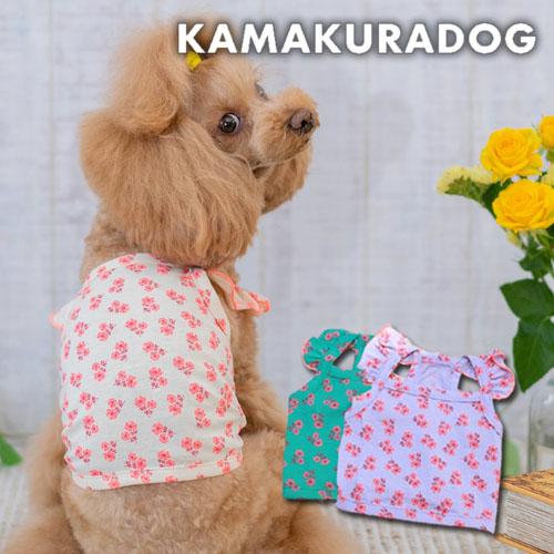 メール便可 1着でも送料無料 ドッグウェアー 肩のフリルがポイント ピンキーフラワーキャミ 犬の服 男女兼用 ドッグウェア