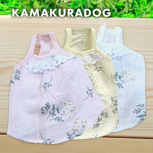 メール便可 ドッグウェアー 淡いカラー 優しい花柄が女の子らしい フェミニンブーケキャミ 信憑 全国一律送料無料 ドッグウェア 犬の服