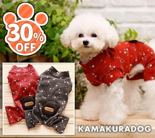 ついに入荷 オンラインショッピング メール便可 ドッグウェアー 秋冬らしいカラーがおしゃれ 犬の服 ぷっくりベアーつなぎ ドッグウェア