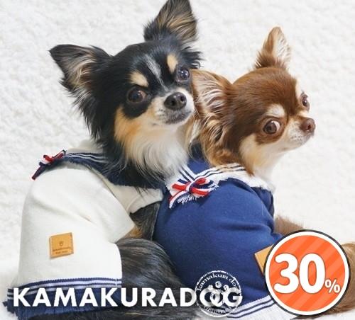 メール便可 ドッグウェア 激安通販専門店 犬 ランキングTOP10 服 フリンジがとってもCUTE 犬の服 マリンフリンジタンク