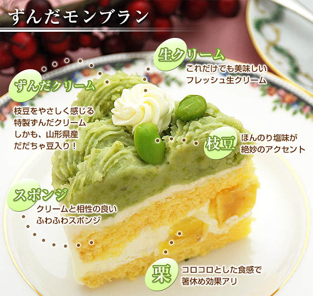 受zunda勃朗峰(5号尺寸)不一样的生日蛋糕以及圣诞蛋糕也欢迎