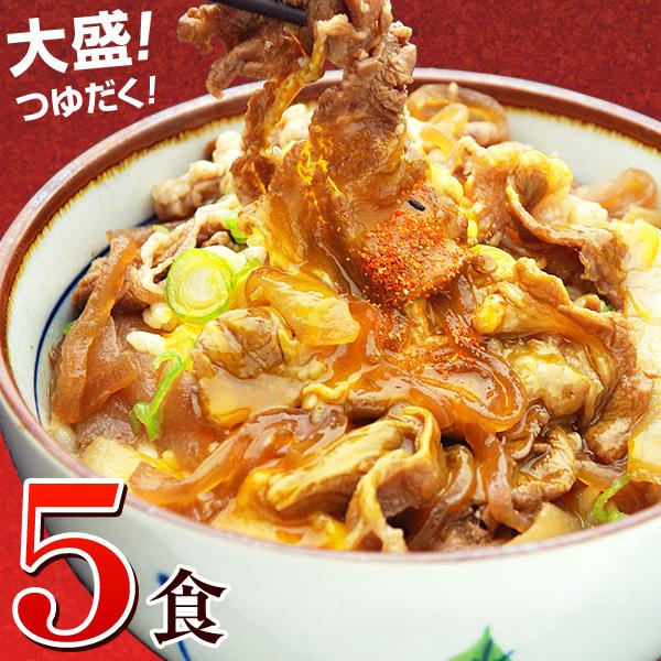 食品ジャンルで選ぶ>肉・惣菜・食材>和風惣菜・日東ベストの牛丼DX