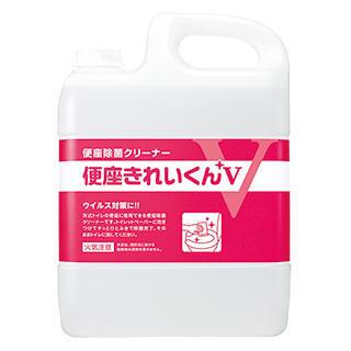 新配合の除菌剤で除菌力をアップ サラヤ 便座きれいくんV 全店販売中 新登場 カップノズルコック付 5L