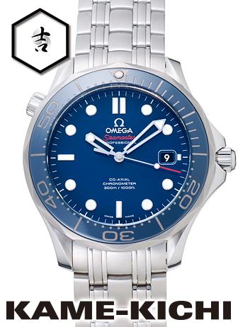 オメガ シーマスター 300m Ref.212.30.41.20.03.001 新品 ブルー (OMEGA Seamaster 300M)