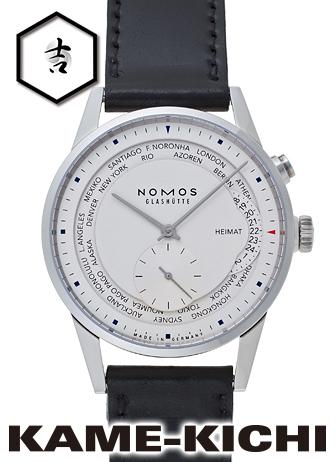 ノモス チューリッヒ ワールドタイマー Ref.ZR1X4W2 新品 ホワイト (NOMOS Zurich World Timer)
