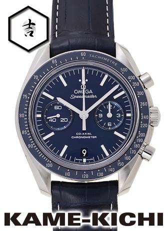 オメガ スピードマスター コーアクシャル ムーンウォッチ9300 Ref.311.93.44.51.03.001 新品 ブルー (OMEGA Speedmaster Co-Axial Chronometer Moon Watch9300)【】