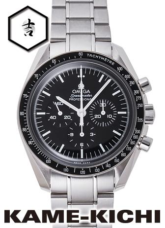 オメガ スピードマスター ムーンウォッチ プロフェッショナル Ref.311.30.42.30.01.005 新品 ブラック (OMEGA Speedmaster Moon Watch Professional)