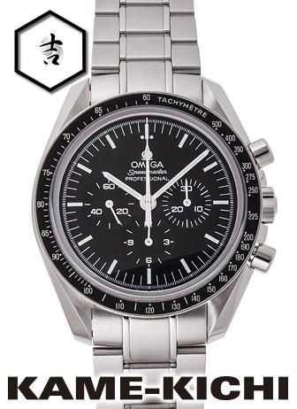 オメガ スピードマスター ムーンウォッチ プロフェッショナル Ref.311.30.42.30.01.006 新品 ブラック (OMEGA Speedmaster Moon Watch Professional)