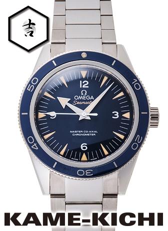 オメガ シーマスター300 マスターコーアクシャル Ref.233.90.41.21.03.001 新品 ブルー (OMEGA Seamaster300 Master Co-Axial)