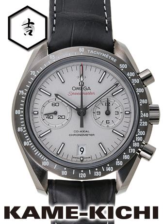 オメガ スピードマスター ムーンウォッチ グレーサイド オブ ザ ムーン Ref.311.93.44.51.99.001 新品 シルバー (OMEGA Speedmaster Moonwatch Grey Side of the Moon)