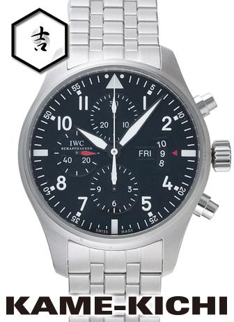 【中古】IWC パイロットウォッチ クロノグラフ Ref.IW377704 ブラック (IWC Pilot's Watch Chronograph)
