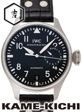 【中古】IWC ビッグ パイロットウォッチ Ref.IW500901 ブラック (IWC Big Pilot's Watch)