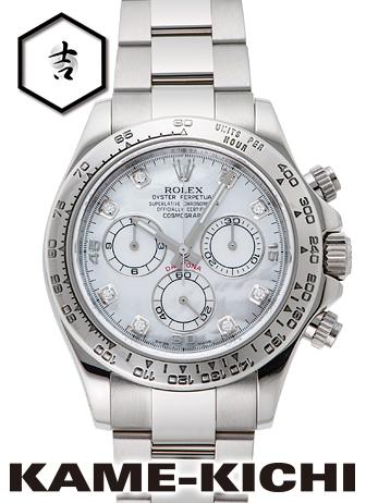 【中古】ロレックス 3年保証 デイトナ Ref.116509NG ホワイト (ROLEX Daytona)
