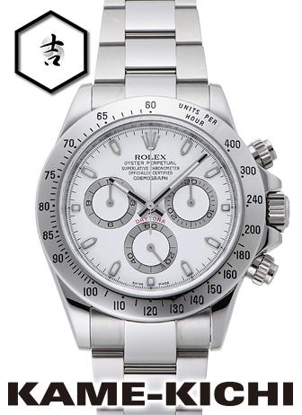 【中古】ロレックス 3年保証 デイトナ Ref.116520 ホワイト (ROLEX Daytona)