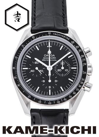 オメガ スピードマスター ムーンウォッチ プロフェッショナル Ref.311.33.42.30.01.002 新品 ブラック (OMEGA Speedmaster Moon Watch Professional)