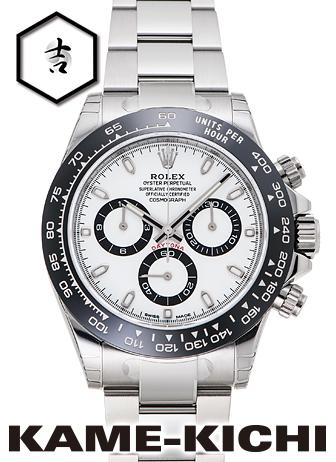 ロレックス デイトナ Ref.116500LN 新品 ホワイト (ROLEX Daytona)