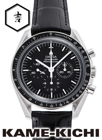 オメガ スピードマスター ムーンウォッチ プロフェッショナル Ref.311.33.42.30.01.001 新品 ブラック (OMEGA Speedmaster Moon Watch Professional)