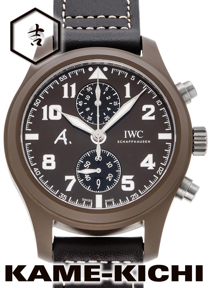 IWC パイロットウォッチ クロノグラフ ラストフライト Ref.IW388004 新品 ブラウン (IWC Pilots Watch Chronograph Last Flight)