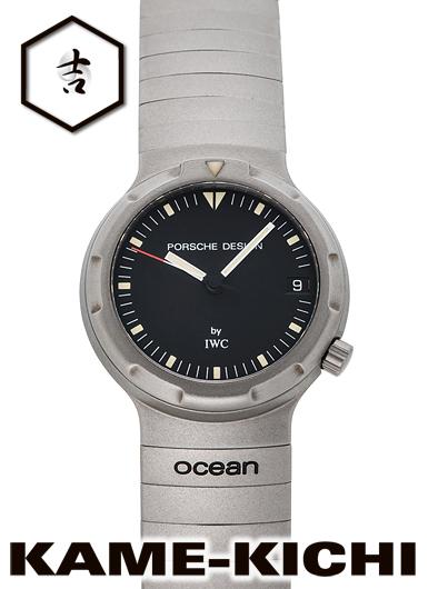 【中古】IWC オーシャン500(ポルシェデザイン) Ref.3523-001 ブラック (IWC Ocean500(Porsche Design))