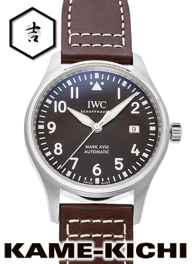 IWC マーク18 サンテグジュペリ Ref.IW327003 新品 ブラウン (IWC Mark XVIII Saint Exupery Edition), Alice Blanche:36e354d9 --- benqdirect.jp