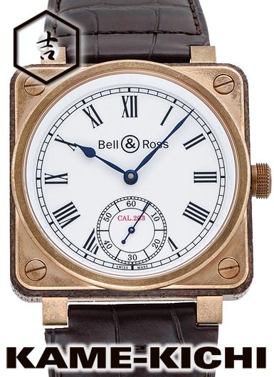 ベル&ロス BR01 インストゥルメント マリーン Ref.BR01-CM-203 新品 ホワイト (Bell&Ross BR01 Instrument de Marine)