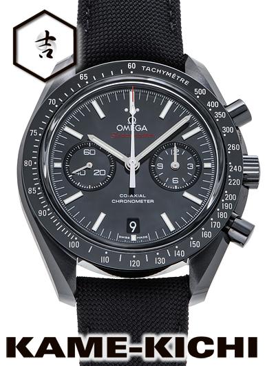 オメガ スピードマスター ダークサイド オブ ザ ムーンウォッチ Ref.311.92.44.51.01.007 新品 ブラック (OMEGA Speedmaster Dark Side of the Moon Watch)