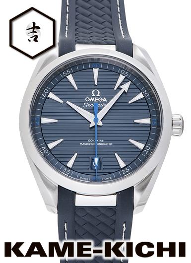オメガ シーマスター アクアテラ 150m コーアクシャル マスタークロノメーター Ref.220.12.41.21.03.002 新品 ブルー (OMEGA Seamaster Aqua Terra 150m Co-Axial Master Chronometer)