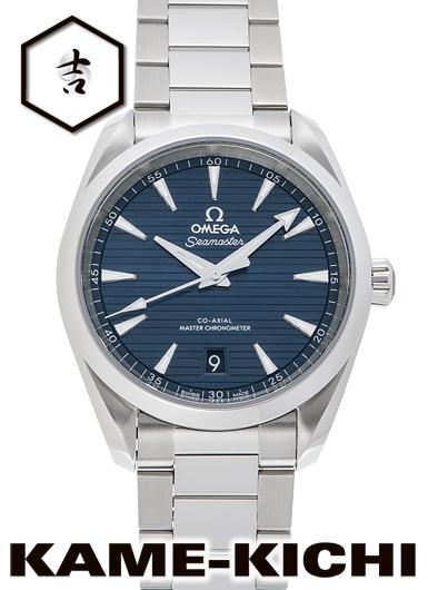 オメガ シーマスター アクアテラ 150m コーアクシャル マスタークロノメーター Ref.220.10.38.20.03.001 新品 ブルー (OMEGA Seamaster Aqua Terra 150m Co-Axial Master Chronometer)