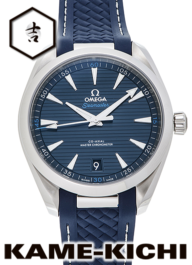 オメガ シーマスター アクアテラ 150m コーアクシャル マスタークロノメーター Ref.220.12.41.21.03.001 新品 ブルー (OMEGA Seamaster Aqua Terra 150m Co-Axial Master Chronometer)