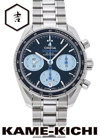 オメガ スピードマスター38 コーアクシャル クロノグラフ オービス Ref.324.30.38.50.03.002 新品 ブルー/ライトブルー (OMEGA Speedmaster38 Co-Axial Chronograph Orbis)