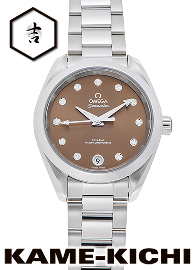 オメガ シーマスター アクアテラ 150m コーアクシャル マスタークロノメーター Ref.220.10.34.20.63.001 新品 ブラウン (OMEGA Seamaster Aqua Terra 150m Co-Axial Master Chronometer)