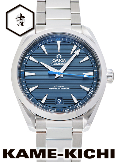 オメガ シーマスター アクアテラ 150m コーアクシャル マスタークロノメーター Ref.220.10.41.21.03.002 新品 ブルー (OMEGA Seamaster Aqua Terra 150m Co-Axial Master Chronometer)