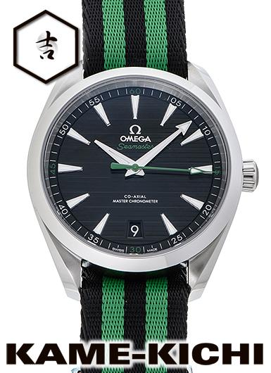 オメガ シーマスター アクアテラ 150m コーアクシャル マスタークロノメーター Ref.220.12.41.21.01.002 新品 ブラック (OMEGA Seamaster Aqua Terra 150m Co-Axial Master Chronometer)