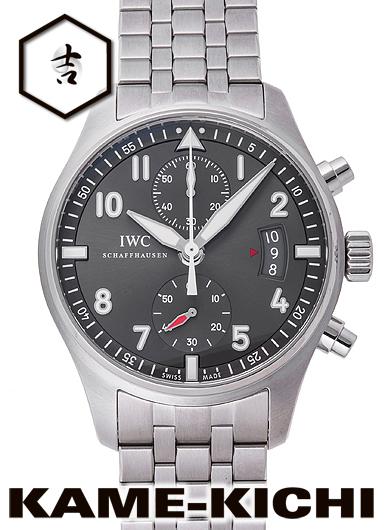 【中古】IWC スピットファイヤー クロノグラフ Ref.IW387804 グレー (IWC Spitfire Chronograph)