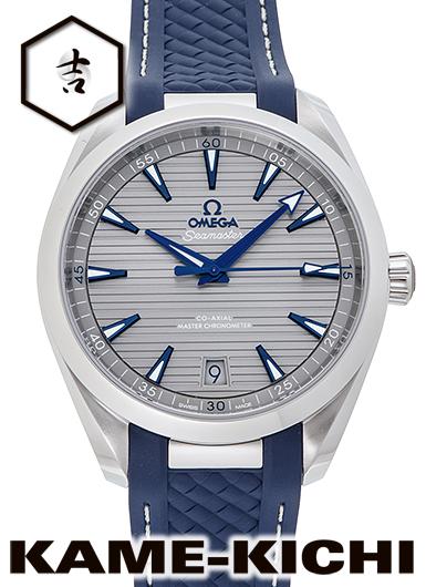 オメガ シーマスター アクアテラ 150m コーアクシャル マスタークロノメーター Ref.220.12.41.21.06.001 新品 グレー (OMEGA Seamaster Aqua Terra 150m Co-Axial Master Chronometer)