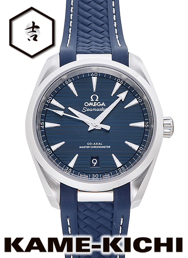 オメガ シーマスター アクアテラ 150m コーアクシャル マスタークロノメーター Ref.220.12.38.20.03.001 新品 ブルー (OMEGA Seamaster Aqua Terra 150m Co-Axial Master Chronometer)