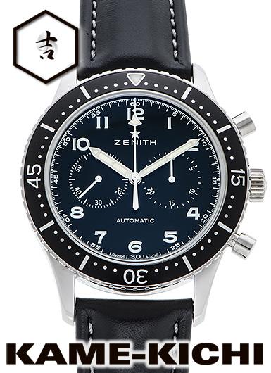 【中古】ゼニス クロノメトロ TIPO CP-2 Ref.03.2240.4069/21.C774 ブラック (ZENITH Chronometro TIpo CP-2)