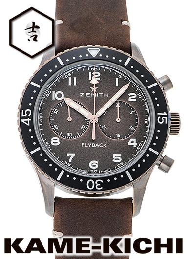ゼニス クロノメトロ TIPO CP-2 Ref.29.2240.405/18.C801 新品 新品 (ZENITH ブラウン Chronometro (ZENITH Chronometro TIpo CP-2), cocoro工房:476425e9 --- sunward.msk.ru