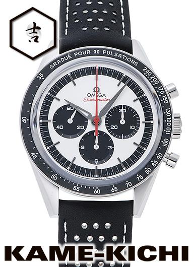 オメガ スピードマスター ムーンウォッチ CK2998 Ref.311.32.40.30.02.001 新品 シルバー/ブラック (OMEGA Speedmaster Moon Watch CK2998)