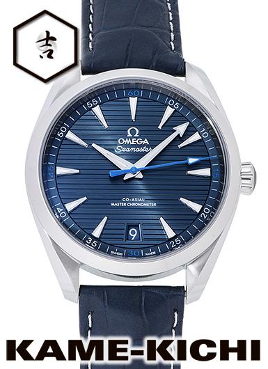 オメガ シーマスター アクアテラ 150m コーアクシャル マスタークロノメーター Ref.220.13.41.21.03.002 新品 ブルー (OMEGA Seamaster Aqua Terra 150m Co-Axial Master Chronometer)
