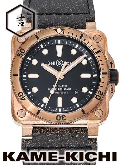 ベル&ロス BR03-92 ダイバー ブロンズ ブロンズ Ref.BR0392-D-BL-BR/SCA 新品 新品 ブラック Bronz) (Bell&Ross BR03-92 Diver Bronz), きもの ほ乃香:f848077a --- sunward.msk.ru
