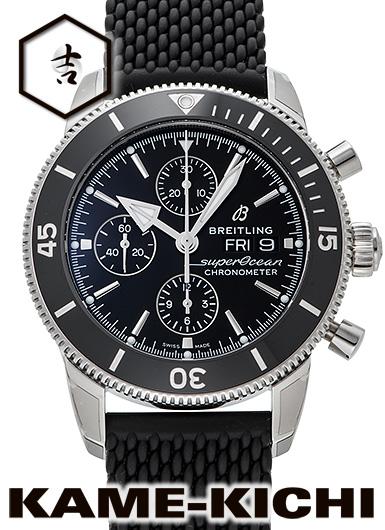 ブライトリング スーパーオーシャン ヘリテージII クロノグラフ Ref.A275B-1QRC 新品 ブラック (BREITLING Super Ocean HeritageII Chronograph)